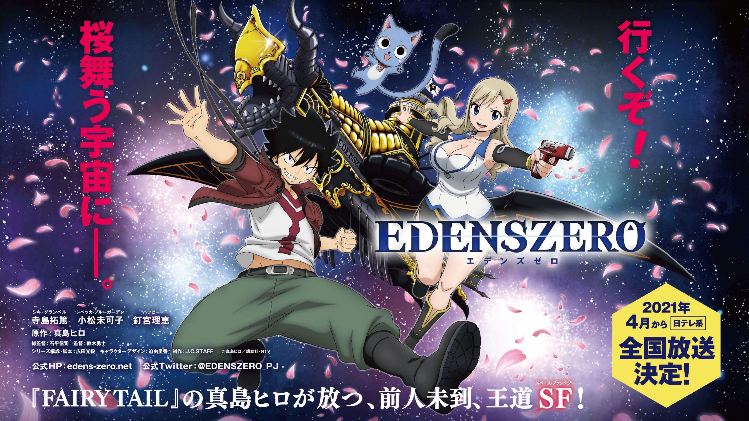 Edens Zero Anime PV